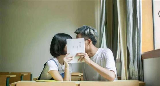 timg 3 - 心理专家支招如何对待孩子早恋